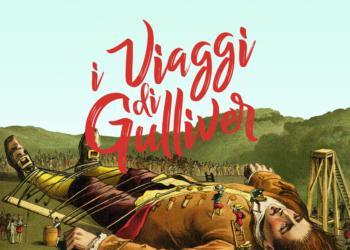 cover saggio 2017